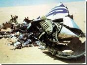 Ливию обязали выплатить шесть миллиардов долларов за подрыв самолета в 1989 году