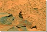 """На Марсе обнаружили """"женщину, ждущую автобус"""""""