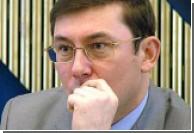 Против Юрия Луценко возбуждено уголовное дело