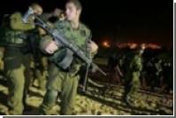 В Израиль ввозили химикаты под видом гуманитарной помощи