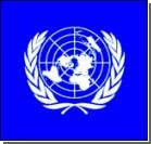ООН будет расследовать причины смерти Бхутто?