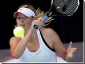 Шарапова и Давыденко вышли во второй круг Australian Open