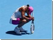 Australian Open остался без чемпионки