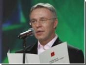 Фетисов установил медальный план на Олимпиаду в Сочи