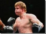 Поветкин выиграл право бороться за мировое чемпионство