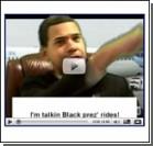 Обама в стиле рэп! Это ВИДЕО нужно видеть!