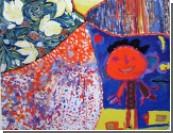 Разговор по душам / Открылась выставка «Диалог» — совместный проект общества художников «Зеленая собака» и детского интерната