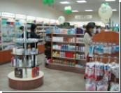 Лекарство против страха / В аптеках скупают успокоительное