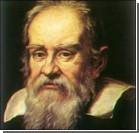 Галилей был не прав?