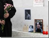 «В этой стране страшно жить» / Блогеры высказали свое мнение об убийстве адвоката Станислава Маркелова и журналистки Анастасии Бабуровой