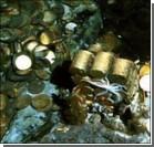 Найден клад стоимостью 2,6 миллиарда