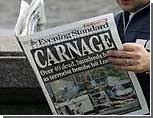Александр Лебедев купил Evening Standard за 1 фунт стерлингов