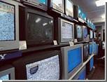 Севастопольское телевидение переведено на украинский язык