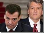 """Секретариат Ющенко требует от """"Газпрома"""" газ по $192 и хочет повысить цену на транзит"""