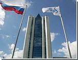 """Европейские компании отказываются от исков к Украине и подают в суд на """"Газпром"""""""