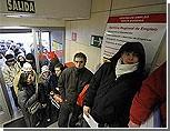 Уровень безработицы в Испании достиг 14%