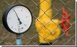 Протокол о транзите газа, подписанный Украиной, ничтожный - Медведев