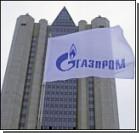 """""""Газпром"""" будет требовать от Украины возмещения убытков"""
