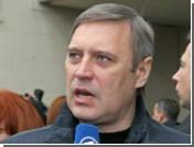 В Марий Эл закончено следствие в отношении сторонников Касьянова