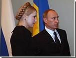 Украина получит газ по европейским ценам с 20% скидкой. Стоимость транзита не повысится