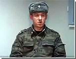 Российский сержант решил временно остаться в Грузии