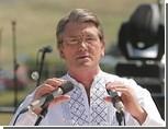 МИД Украины вновь заявило, что Ющенко не поедет на переговоры в Москву