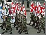 Южная Осетия: Грузинские войска подошли к границе республики