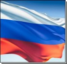 Россия готовится к войне за энергоресурсы