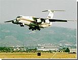 Самолет МЧС с гуманитарной помощью улетел в Палестину