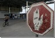 В секторе Газа остаются около 300 граждан Украины