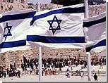 Израиль не допустит резкой смены курса США на Ближнем Востоке