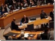 СБ ООН потребовал немедленно прекратить огонь в секторе Газа