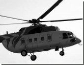 Названы версии крушения Ми-8