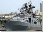 """""""Адмирал Виноградов"""" приступил к борьбе с пиратами у берегов Сомали"""