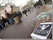 Учителя забросали французских полицейских ботинками