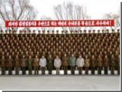 Ким Чен Ир побывал в гостях у артиллеристов