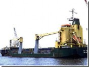 Пираты отпустили сухогруз с россиянами на борту за выкуп