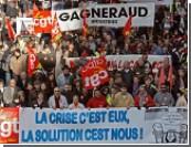 Европа бастует против кризиса / «Черный четверг» провозгласили «днем гнева»