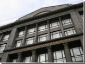 Россия отказалась дать в долг Белоруссии 100 миллиардов рублей