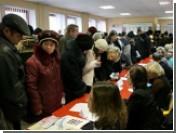 К концу года в России будет 7 миллионов безработных