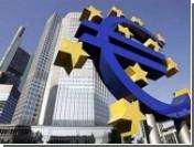 Европейский Центробанк снизил базовую ставку в еврозоне