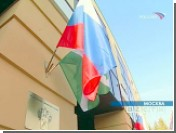 Минувший год стал для таможенных служб РФ рекордным
