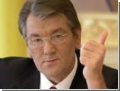 Ющенко пожаловался в прокуратуру на обвинения в воровстве газа