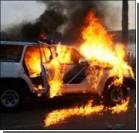 В машине судьи сгорел сам судья?