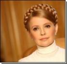Тимошенко уехала в Евпаторию