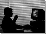 Компании потеряли триллион долларов за год из-за киберпреступников