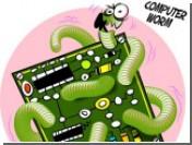 Червь Downadup заразил 10 миллионов компьютеров