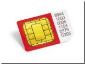 Россияне стали покупать меньше мобильников и больше SIM-карт
