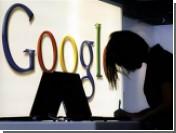 В Google начались сокращения