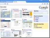 Google анонсировала вторую версию своего браузера